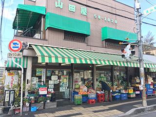 駅前 山田屋