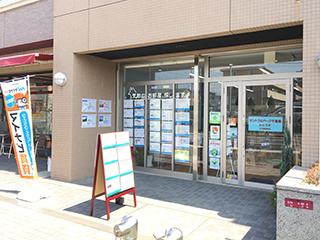 加藤屋商店