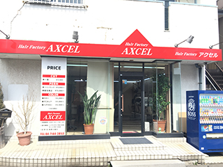 Hair Factory AXCEL